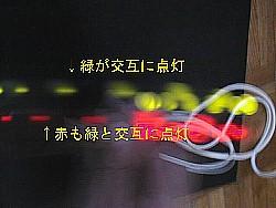 ac2_1.jpg (17267 バイト)